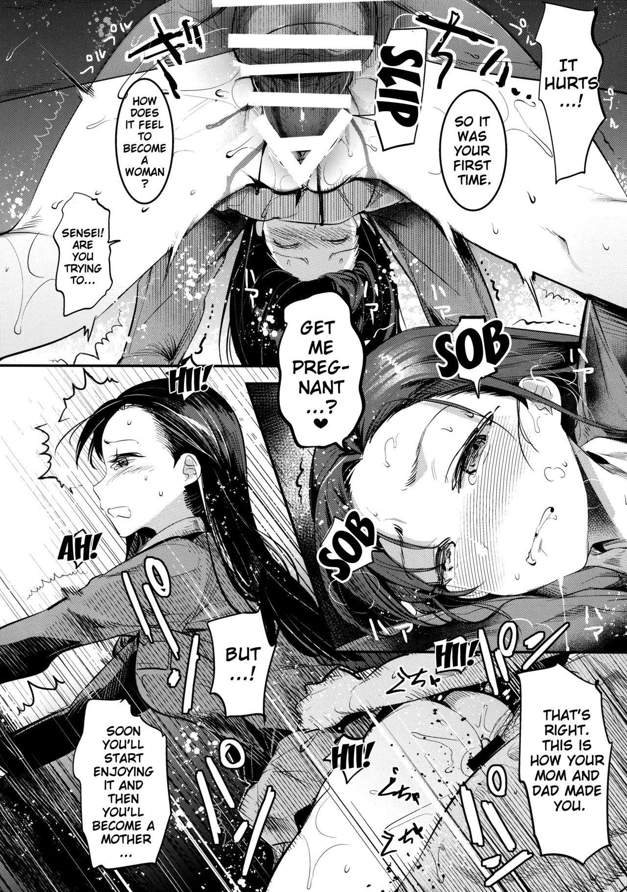 GirlPan Rakugakichou 4 13