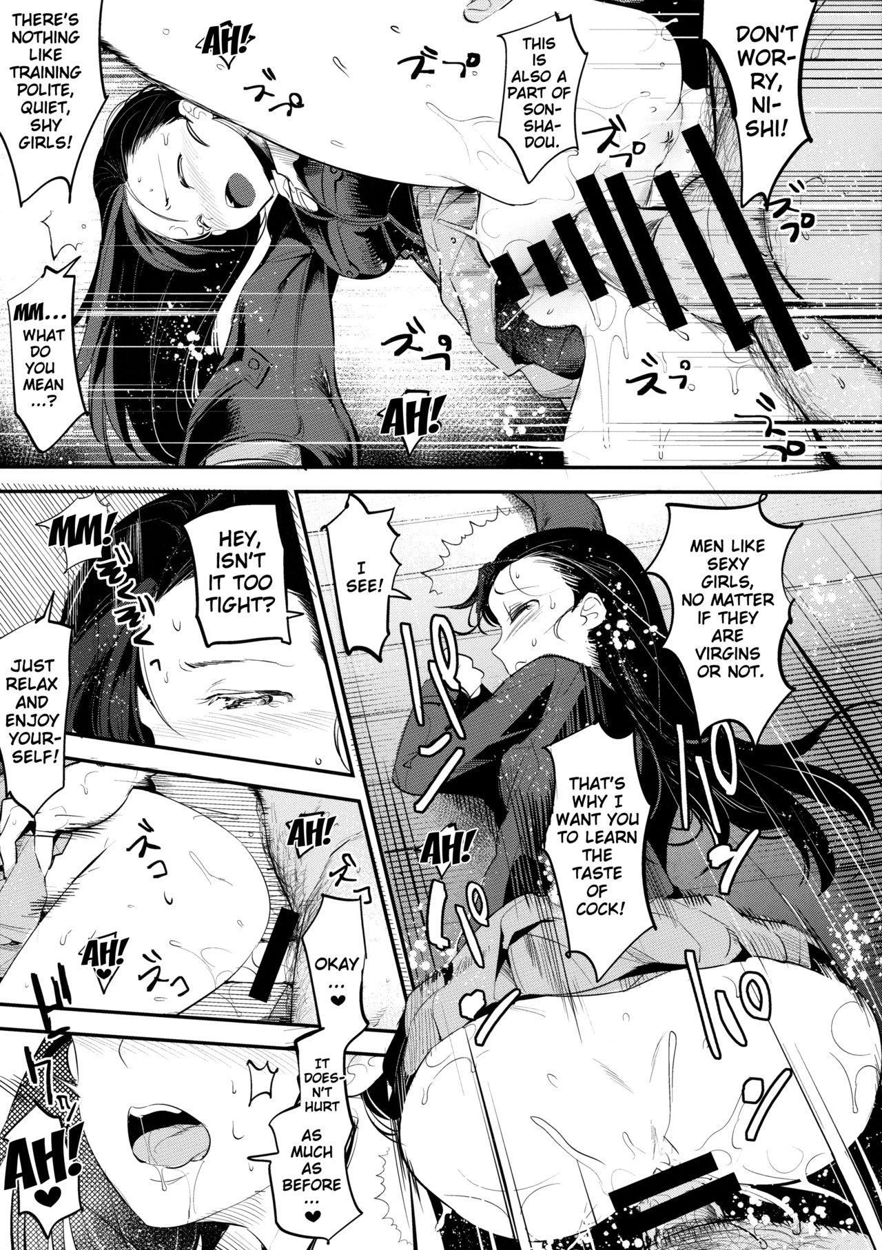 GirlPan Rakugakichou 4 14
