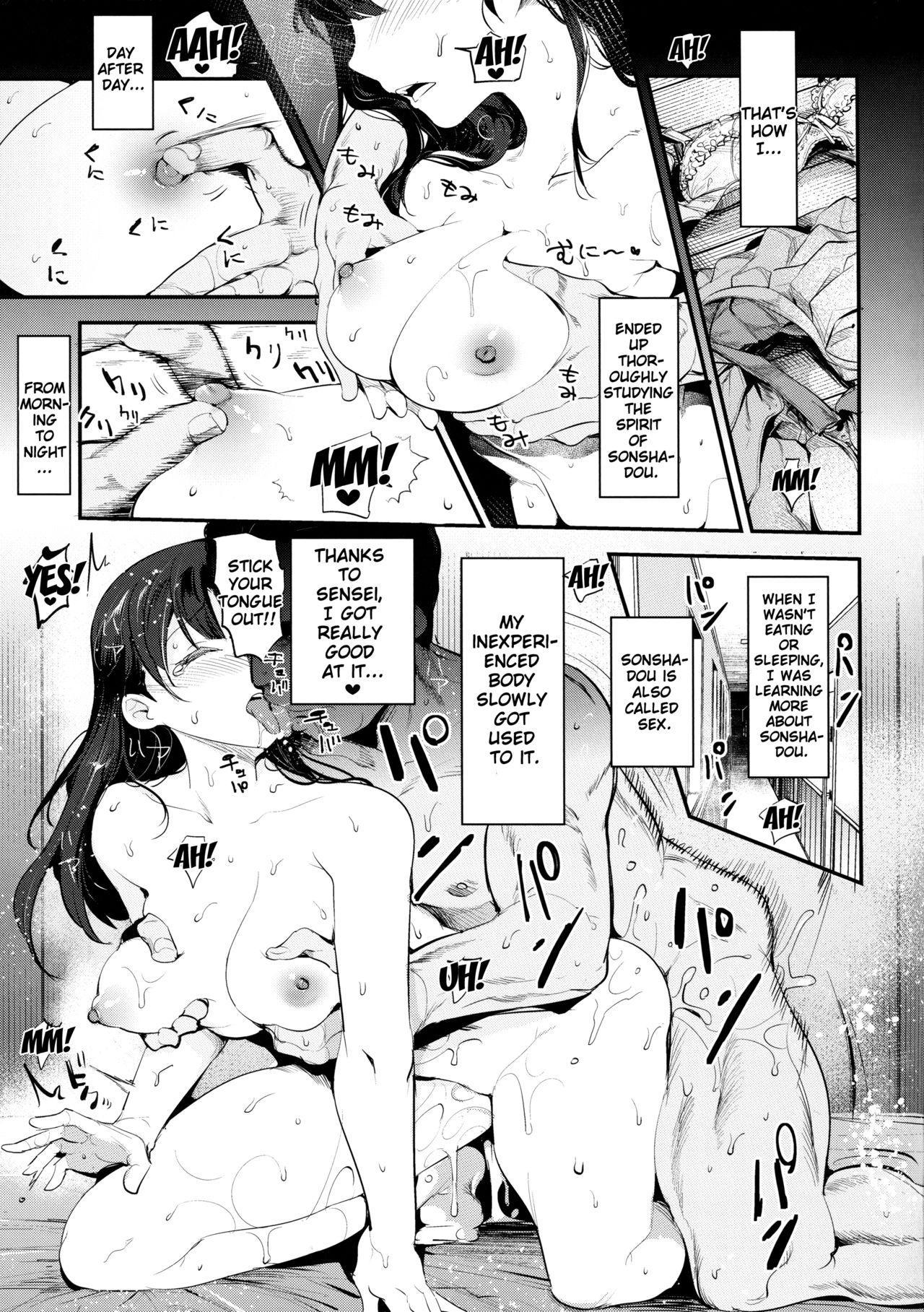 GirlPan Rakugakichou 4 18