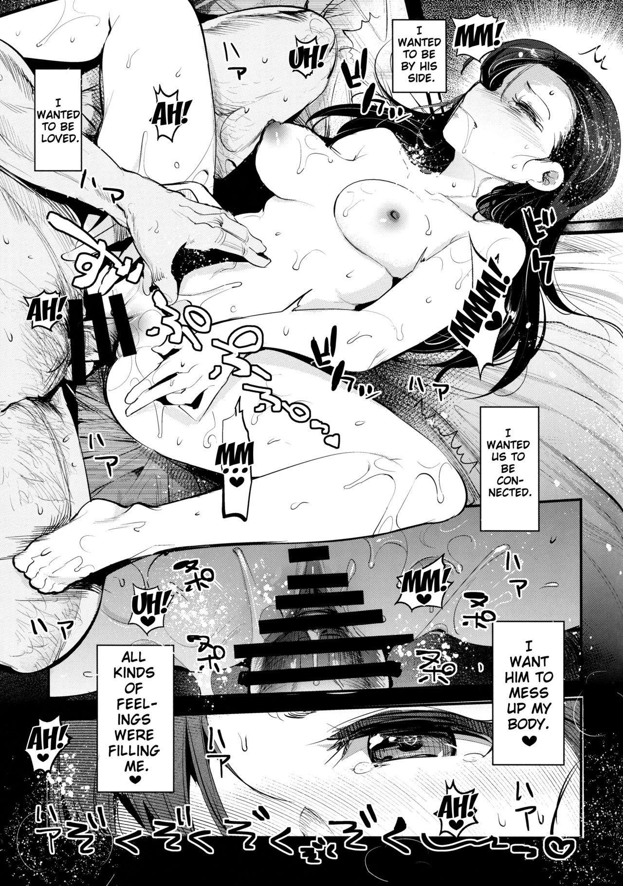 GirlPan Rakugakichou 4 20