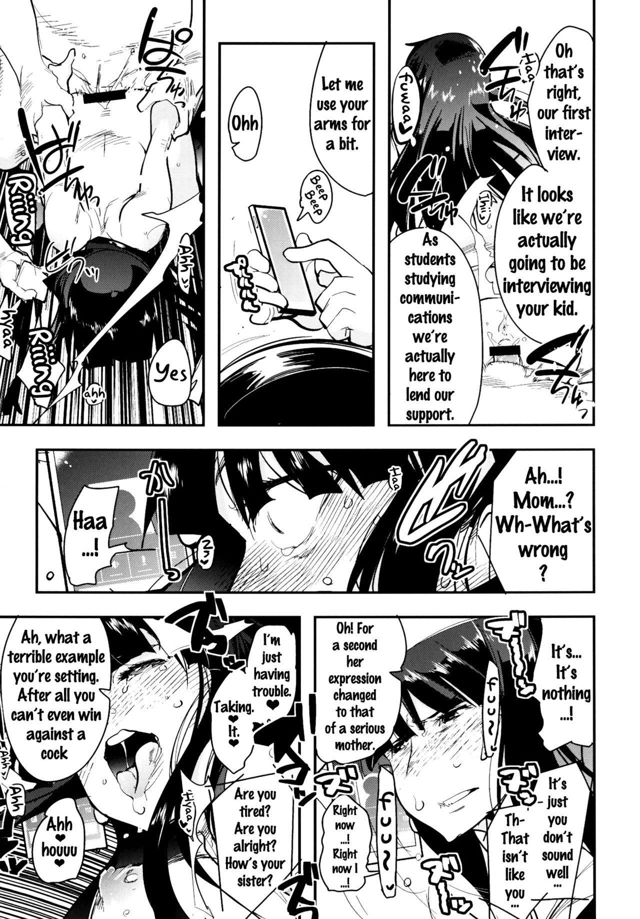 Yarimoku Nanpa Senshadou 15