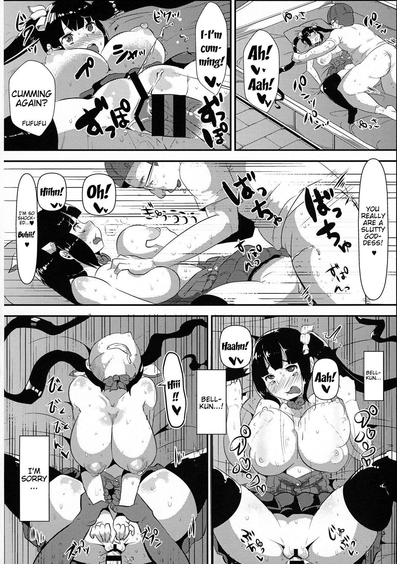 Kamisama ga Seikatsu hi o kasegu Tame ni Ikenai Baito o suru no wa Machigatteiru Darou ka 18
