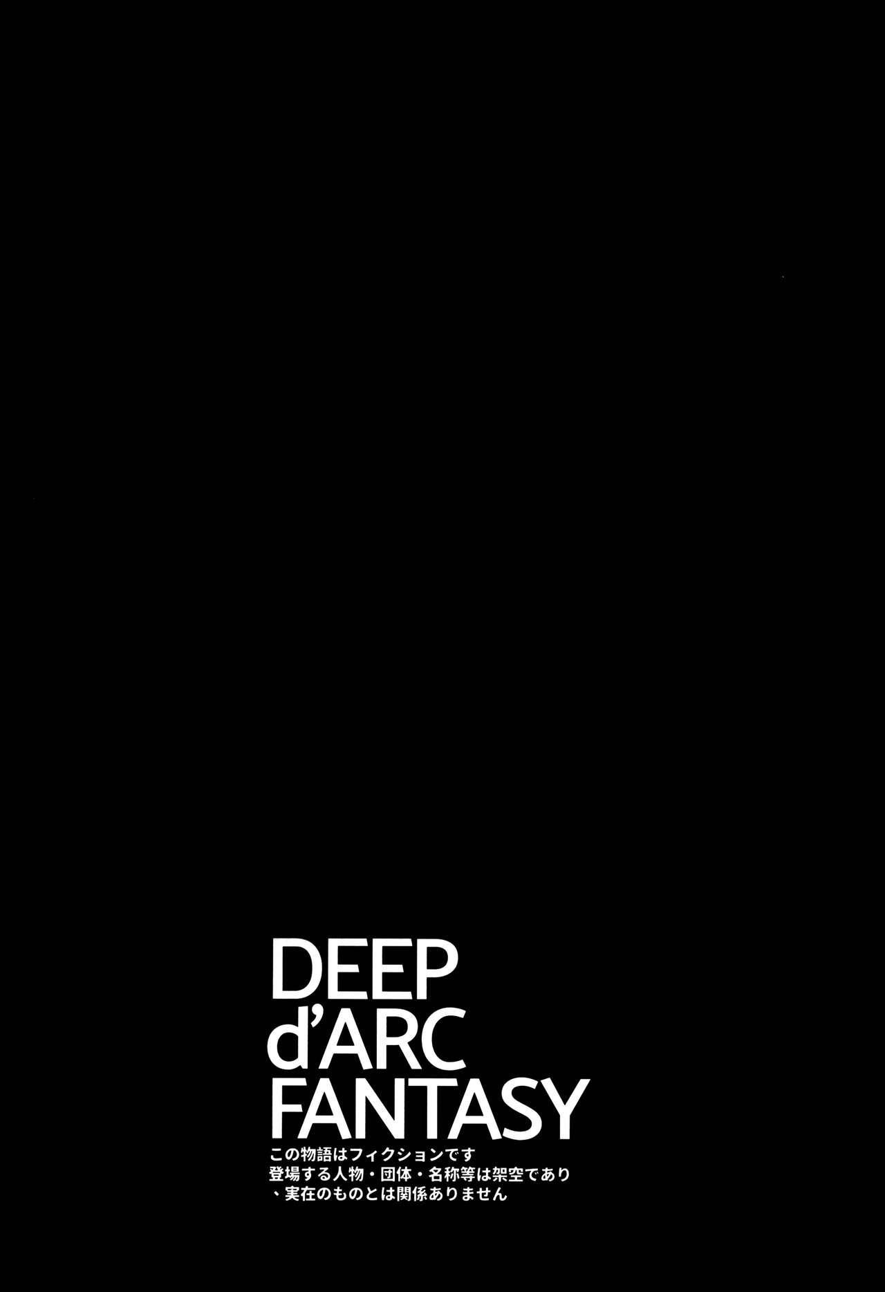 DEEP d'ARC FANTASY 3