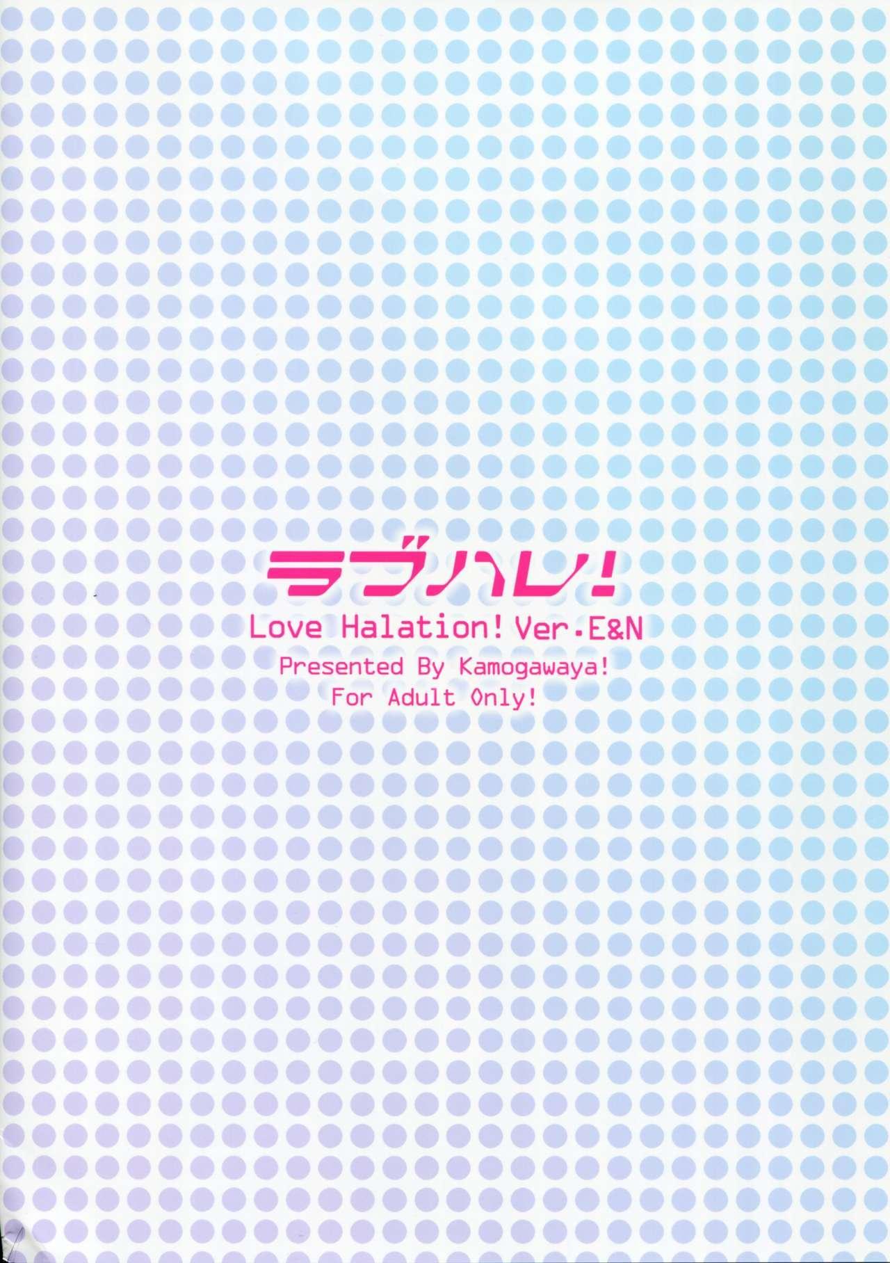 LoveHala! Love Halation! Ver.E&N 2