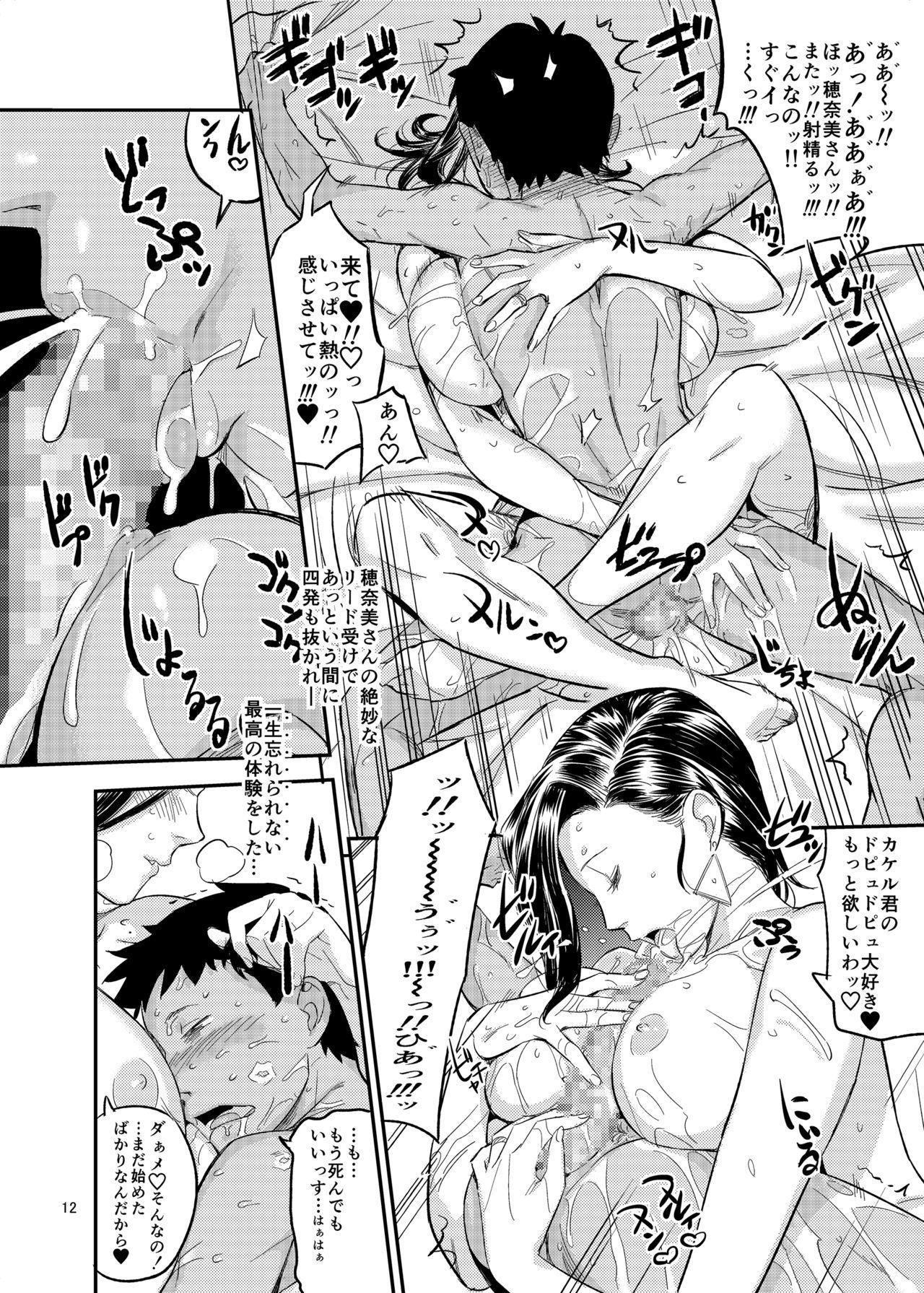 Hikari no Housoku 11