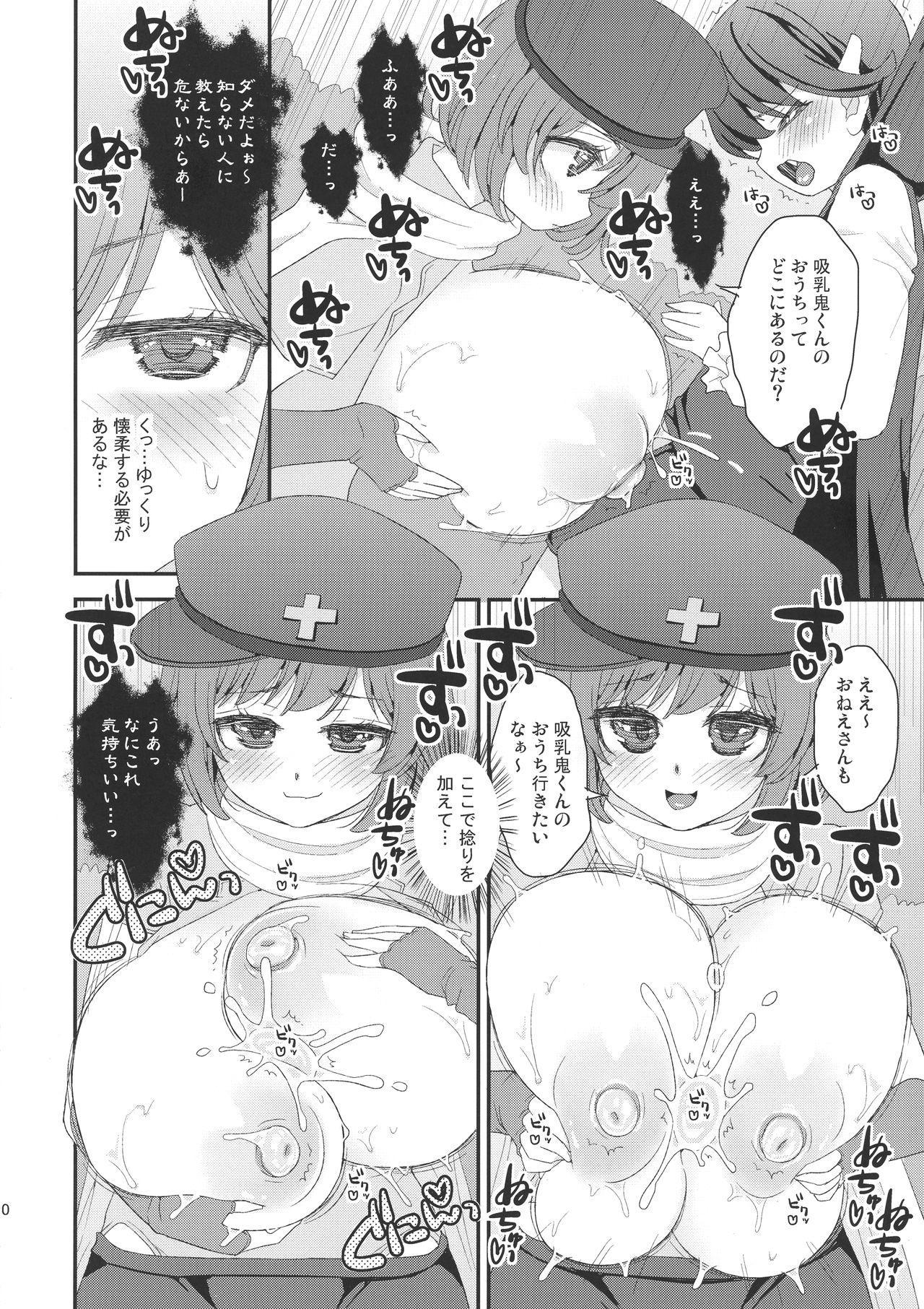 OneShota Kyuunyuuki Paizuri Hunter 10