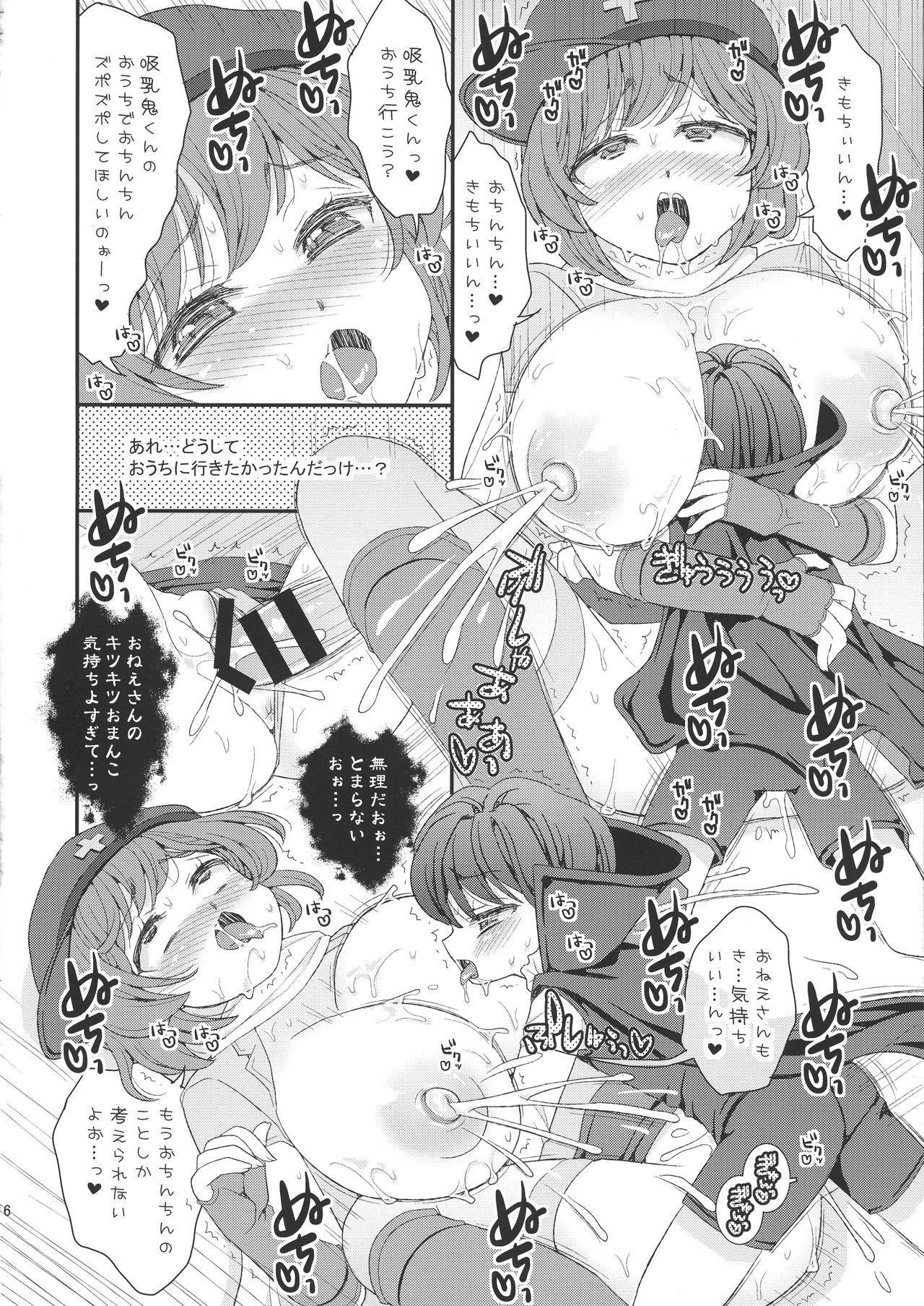 OneShota Kyuunyuuki Paizuri Hunter 16