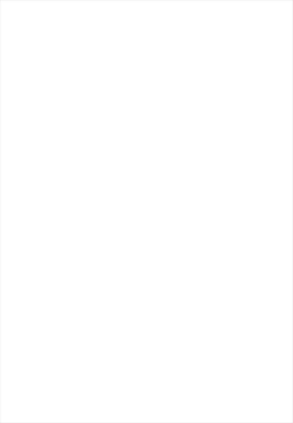 Nure Airi o Douzo Meshiagare 1