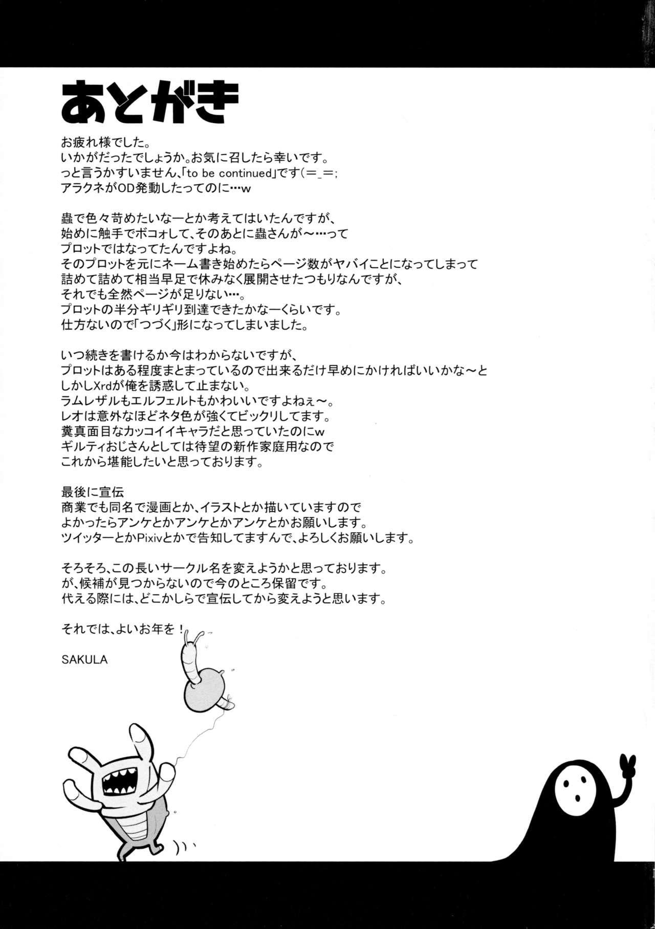 SHINCHU 23
