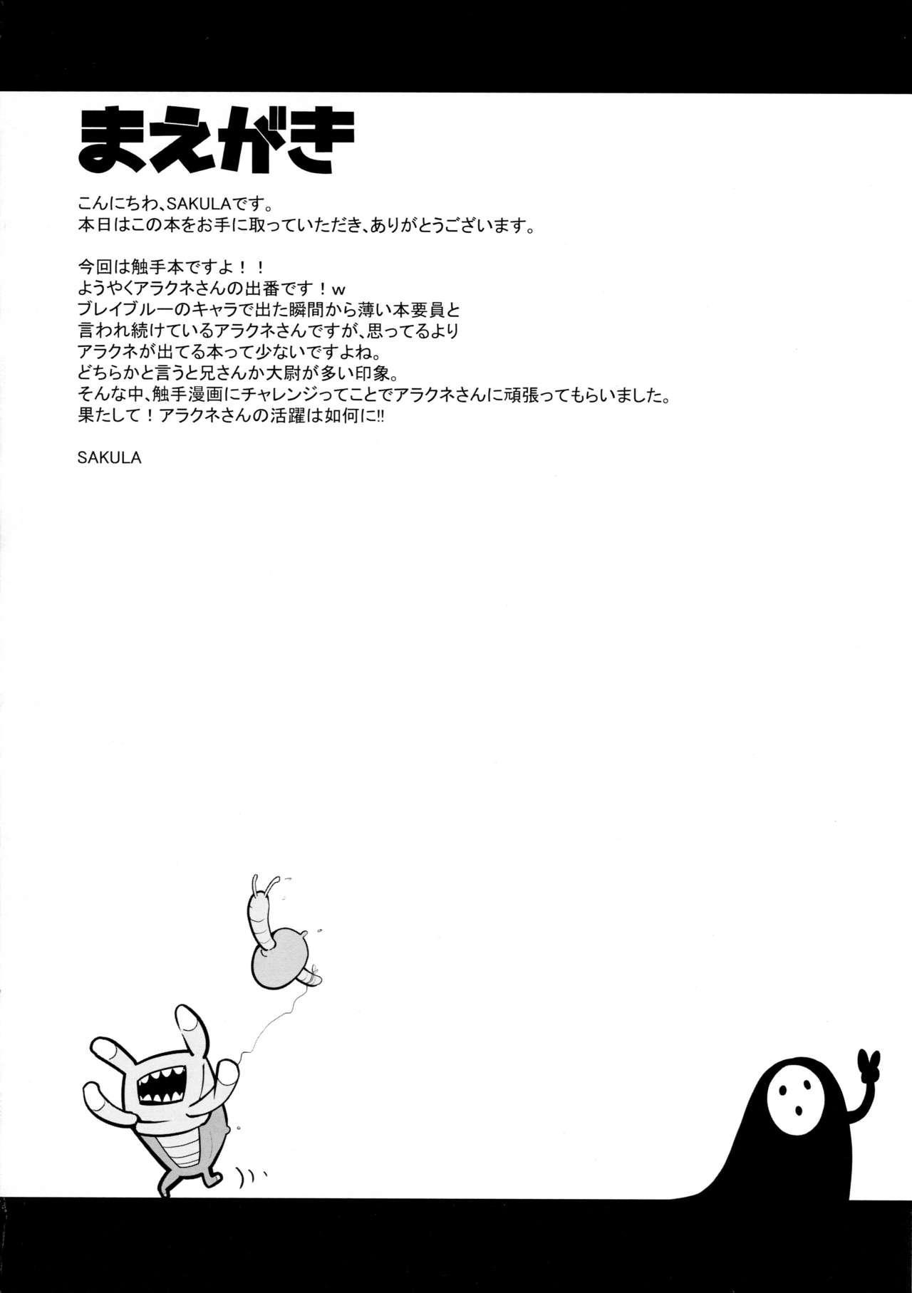 SHINCHU 2