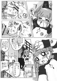 Amashuu NO Pant Taterooru Z 9