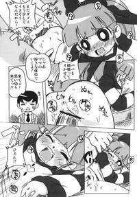 Amashuu NO Pant Taterooru Z 4