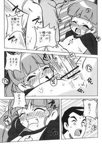 Amashuu NO Pant Taterooru Z 7