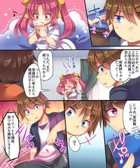 Mahou no Appli de Shinyuu o TS Servant ni Shite mita Kekka www 9