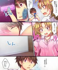 Mahou no Appli de Shinyuu o TS Servant ni Shite mita Kekka www 3