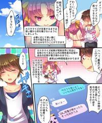 Mahou no Appli de Shinyuu o TS Servant ni Shite mita Kekka www 7