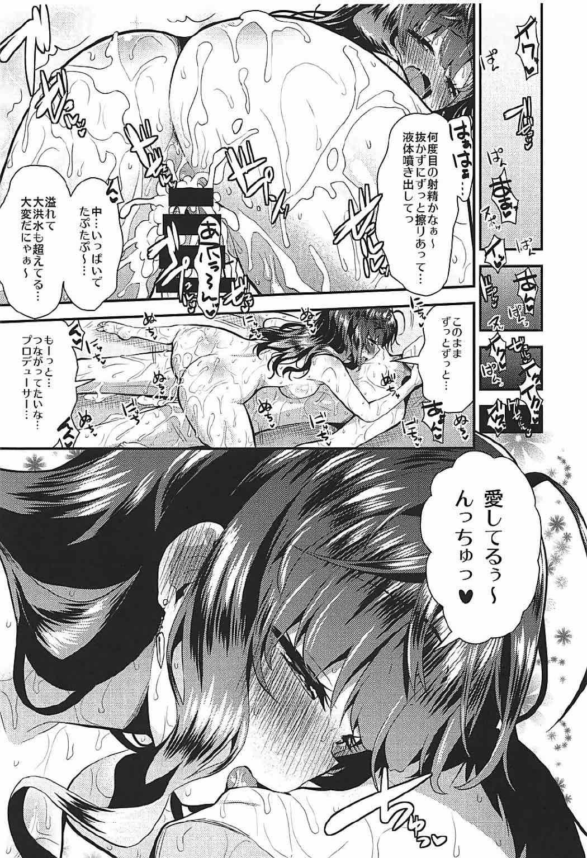 Shiki-nyan wa Producer de Lotion Onanie ga Yamerarenai! 23