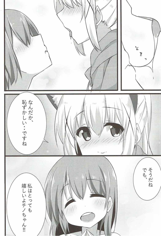 Ookami Chino-chan no Hatsujouki 10