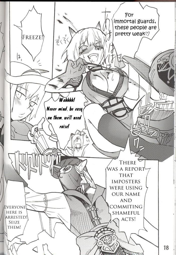 Hurihuri Mithra! 16