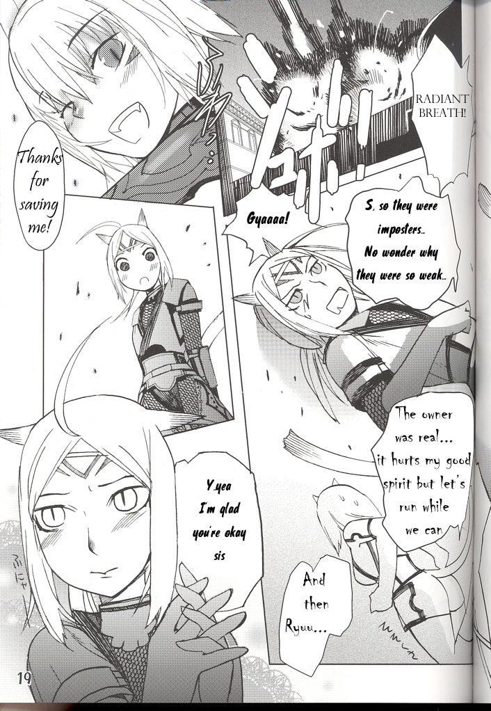 Hurihuri Mithra! 17