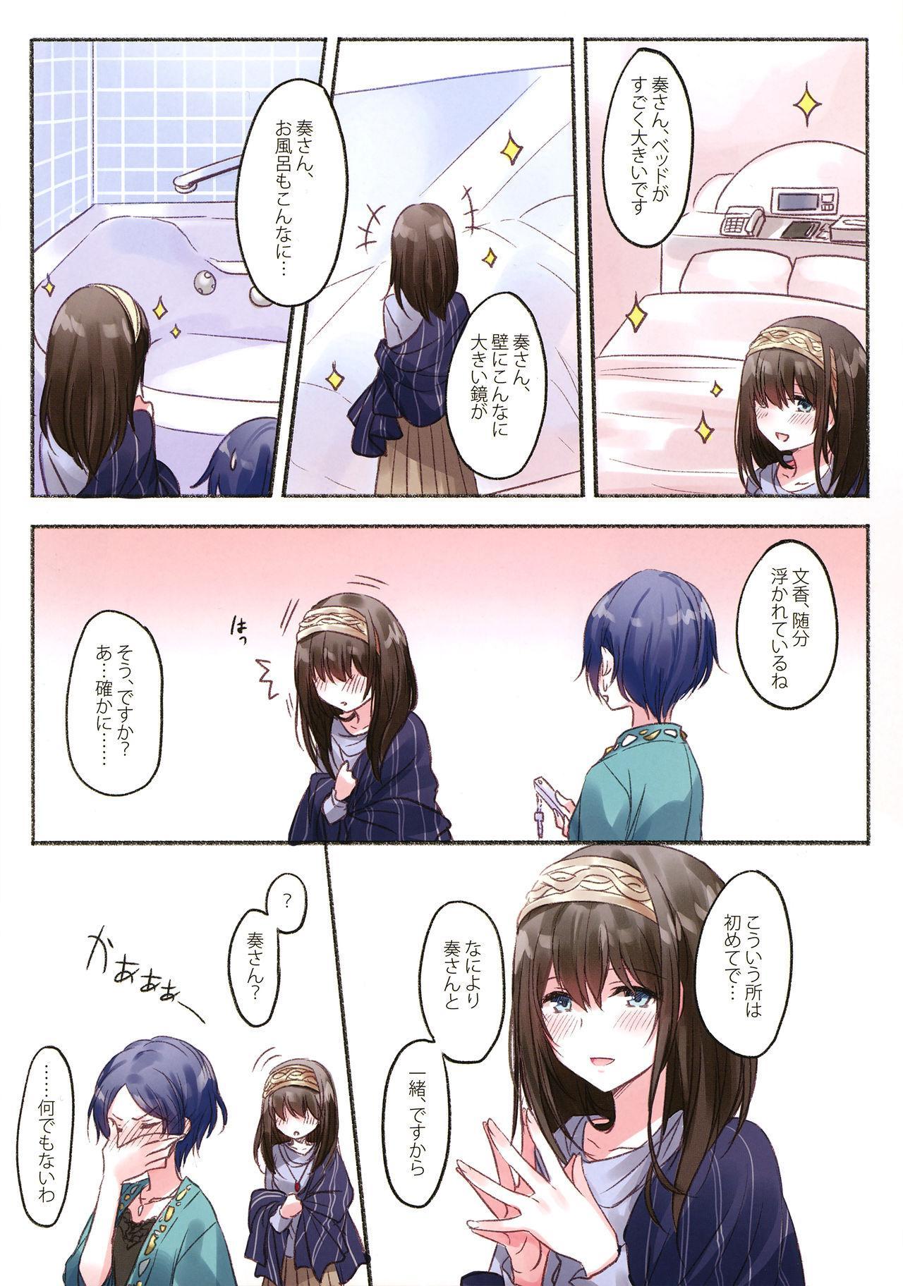 LoveHo Iku KanaFumi 3