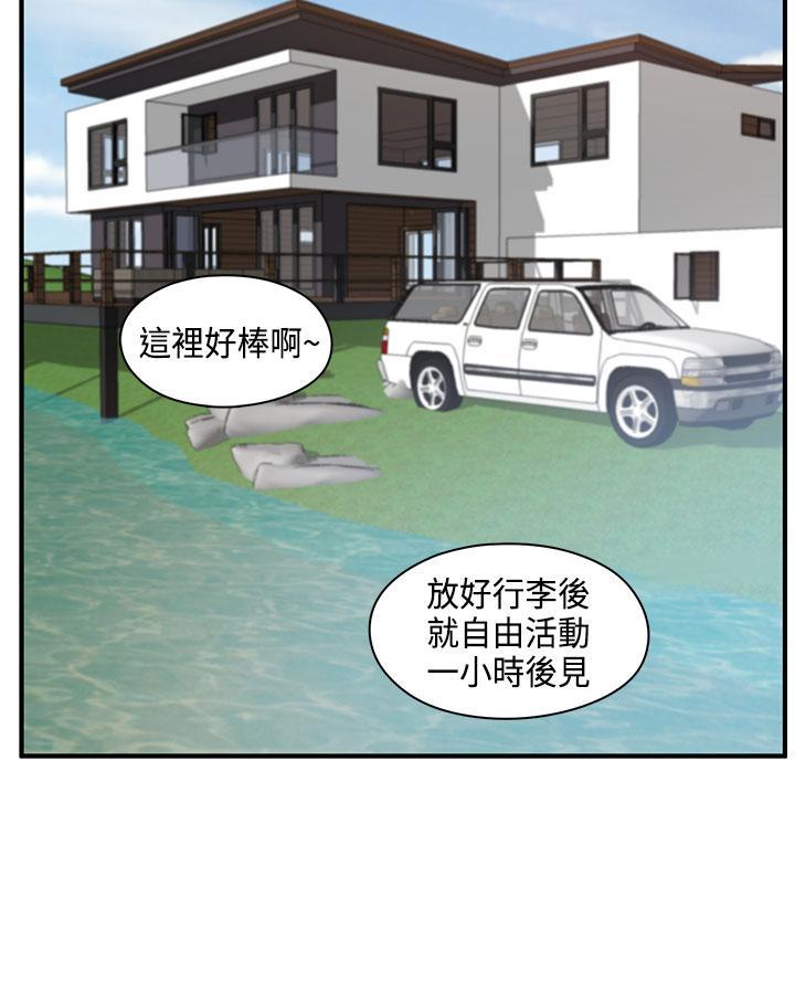 [Dasum & Puutaro] H-Campus H校园<第2季> ch.41-46 (chinese) 151