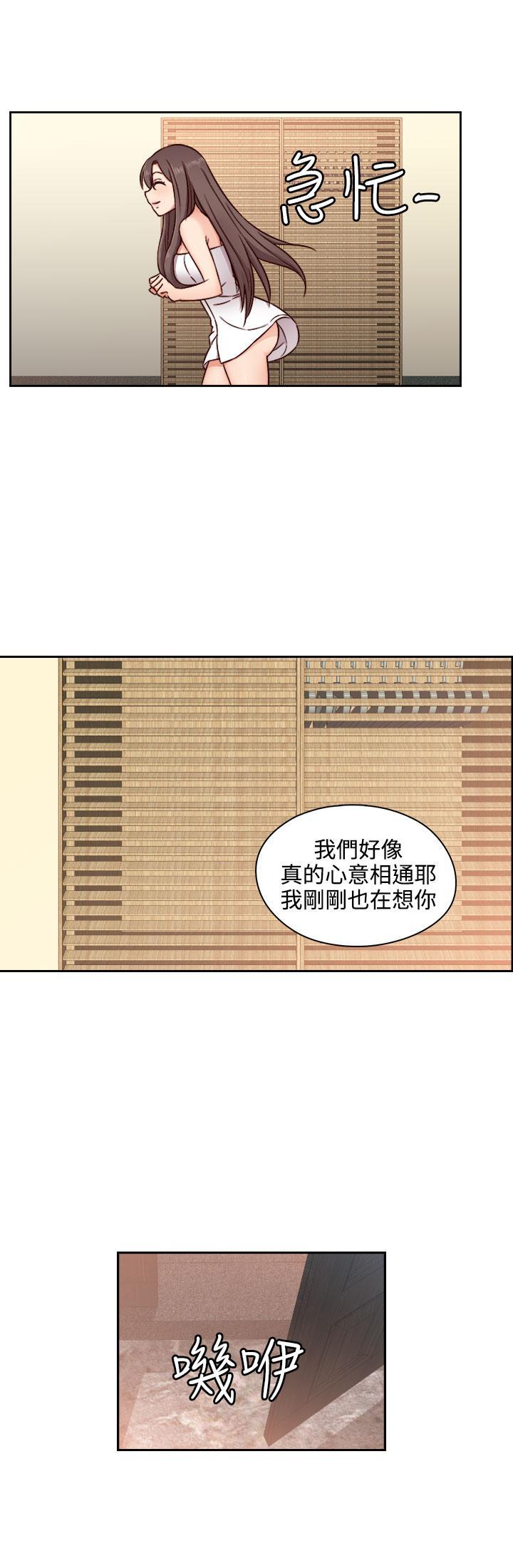 [Dasum & Puutaro] H-Campus H校园<第2季> ch.41-46 (chinese) 185