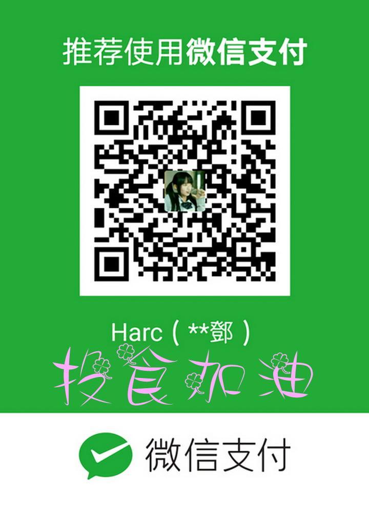 [Dasum & Puutaro] H-Campus H校园<第2季> ch.41-46 (chinese) 194