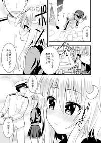 Inran Uzuki to Junjou Yayoi no Teitoku Jijou 3