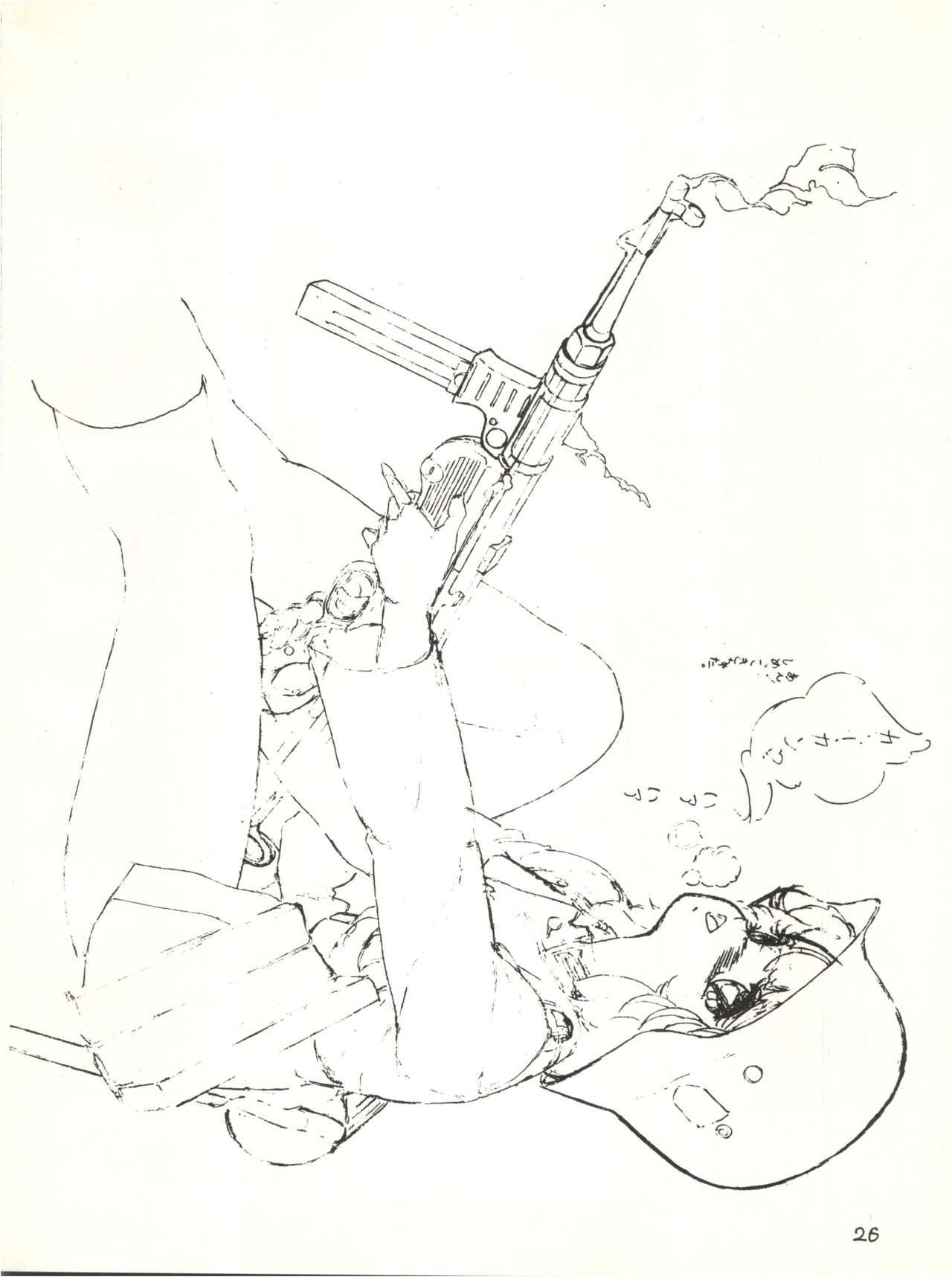 Soldier Lady vol. 8 27