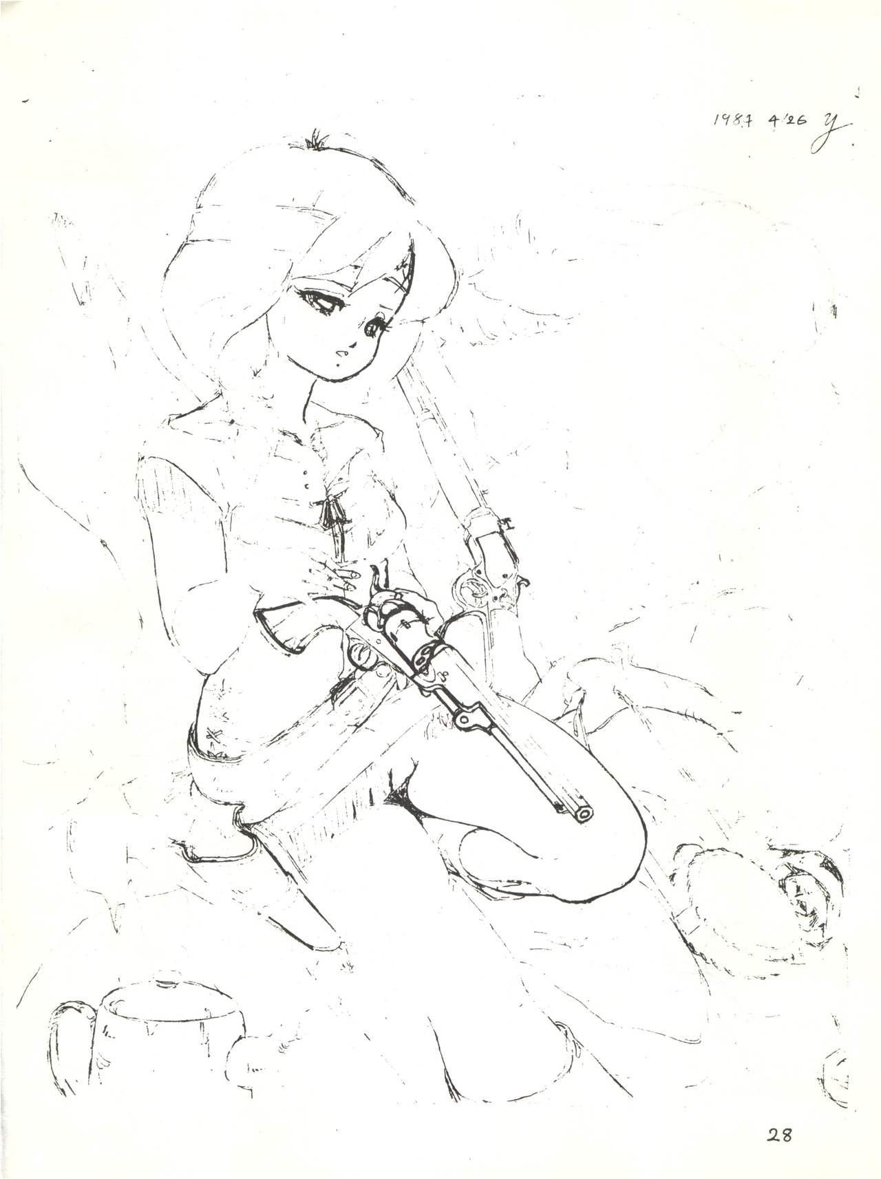 Soldier Lady vol. 8 29