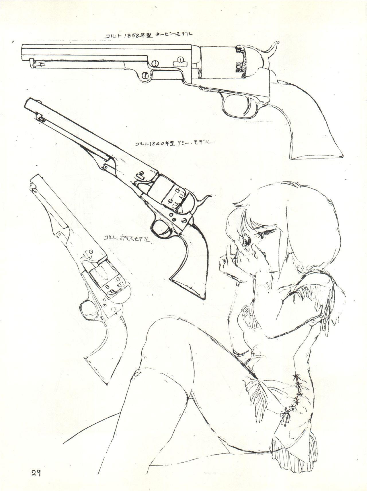 Soldier Lady vol. 8 30