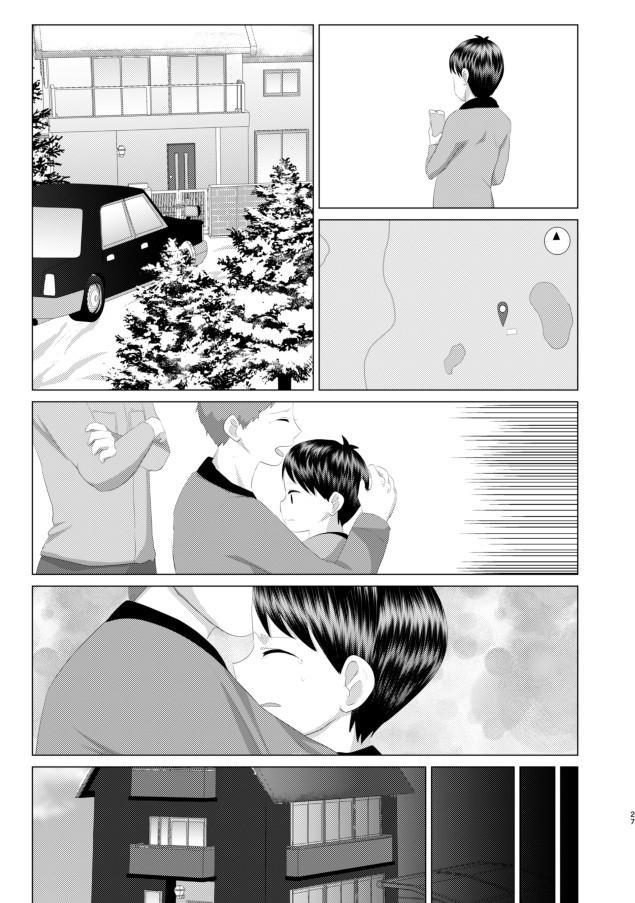 Kimi ga Otona ni Naru Mae ni 24