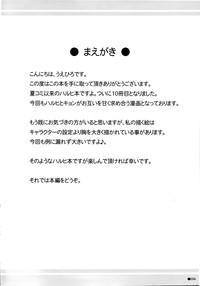 Harukyon no Ecchi Hon 10 3