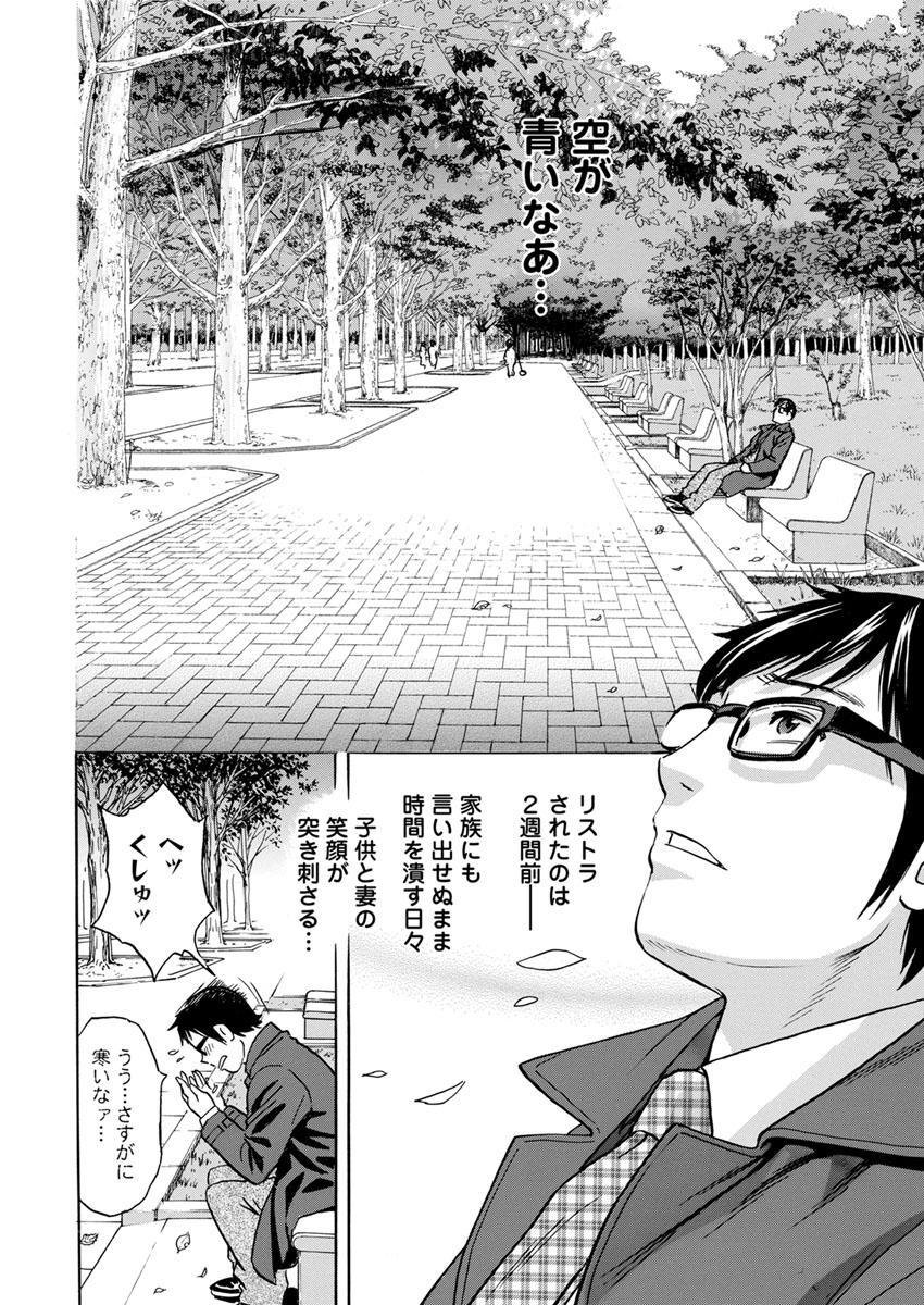 Hitozuma Okuzuki Chichi Monzetsu 5