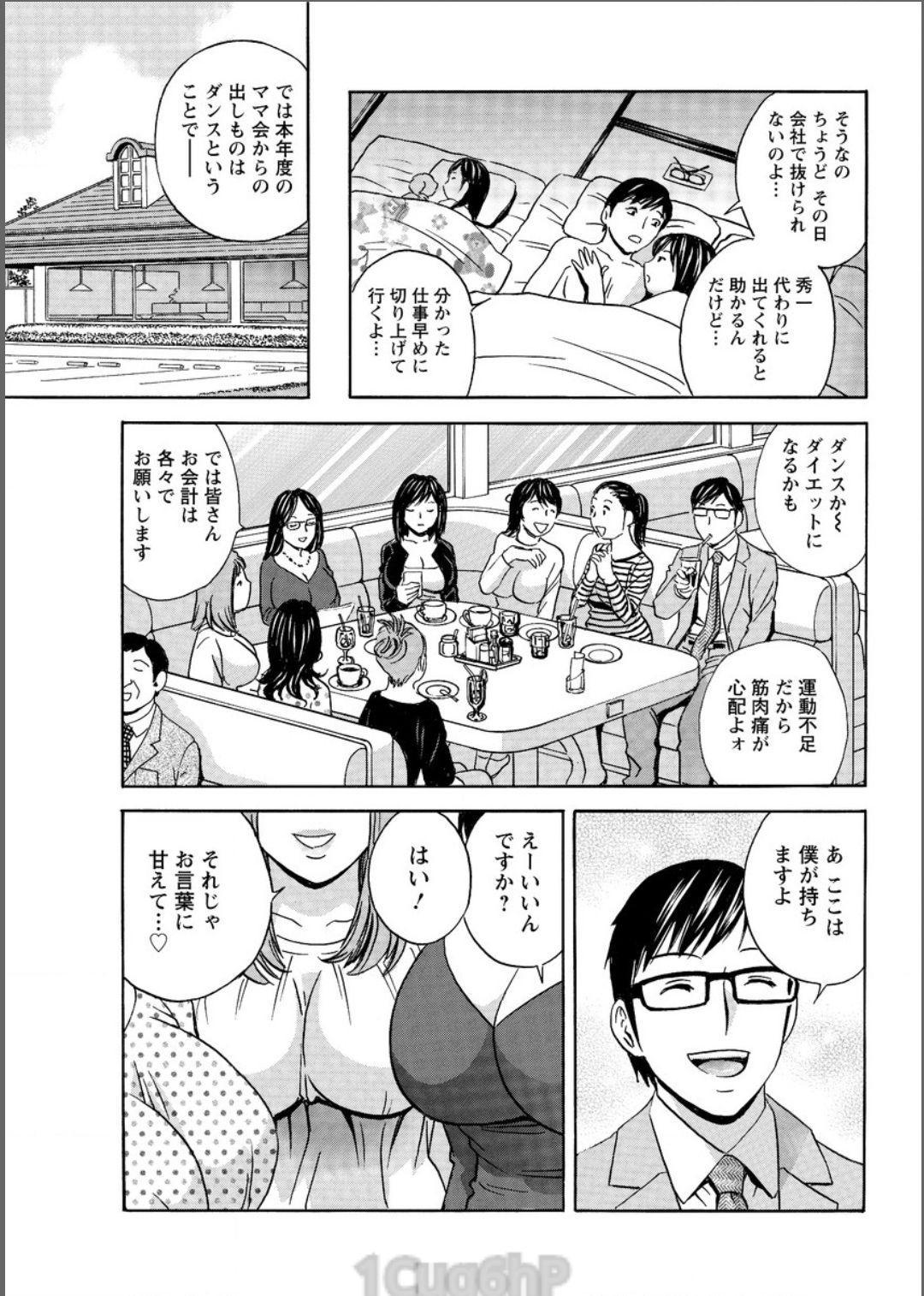 Hitozuma Okuzuki Chichi Monzetsu 78