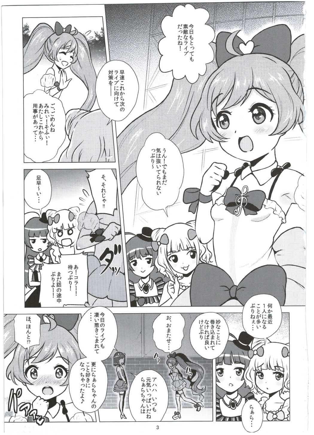 Laala-chan to Otomodachi 1