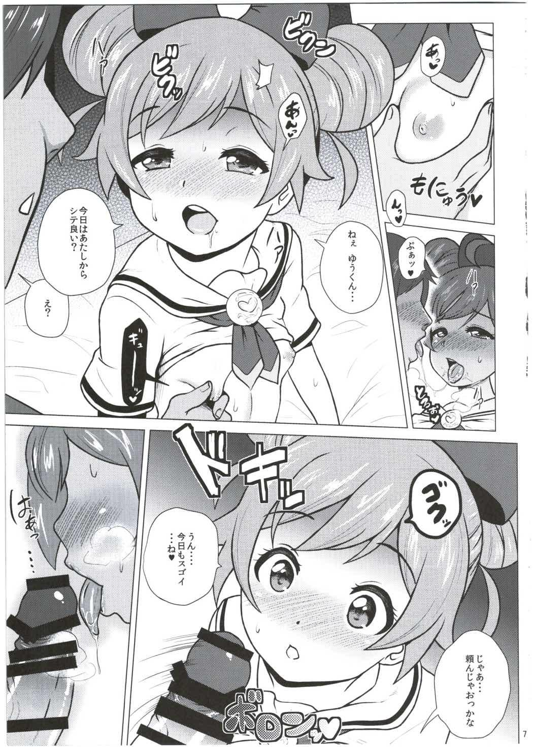 Laala-chan to Otomodachi 5