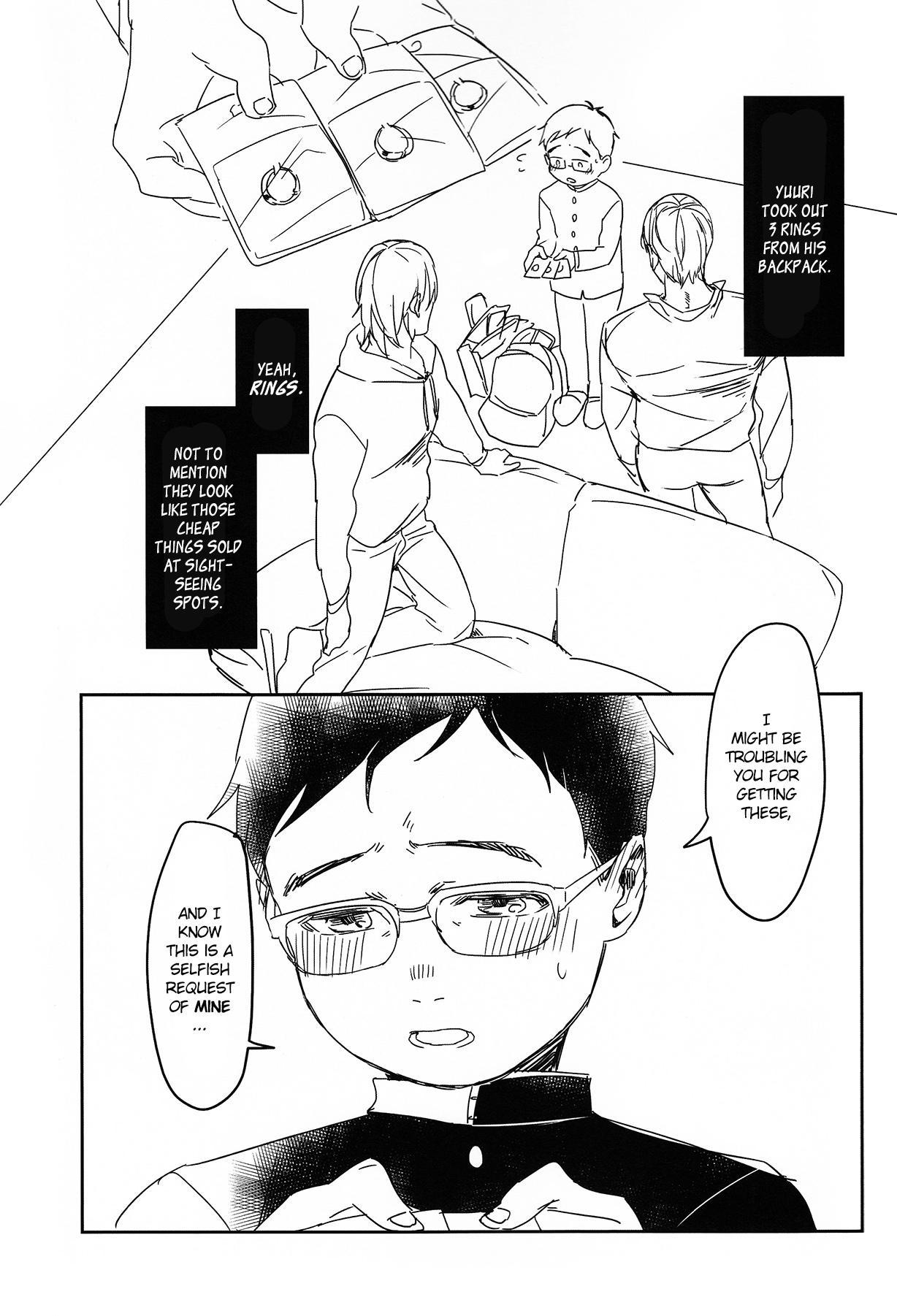 Yuujuufudan ni Korosareru | Killed with Indecisiveness 32