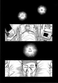 Koi Monogatari | Love Story 1