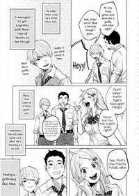 Koi Monogatari | Love Story 3