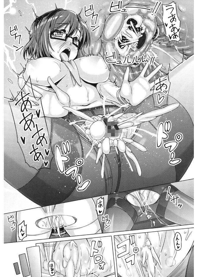 Daisuki Koubi shiyo 110