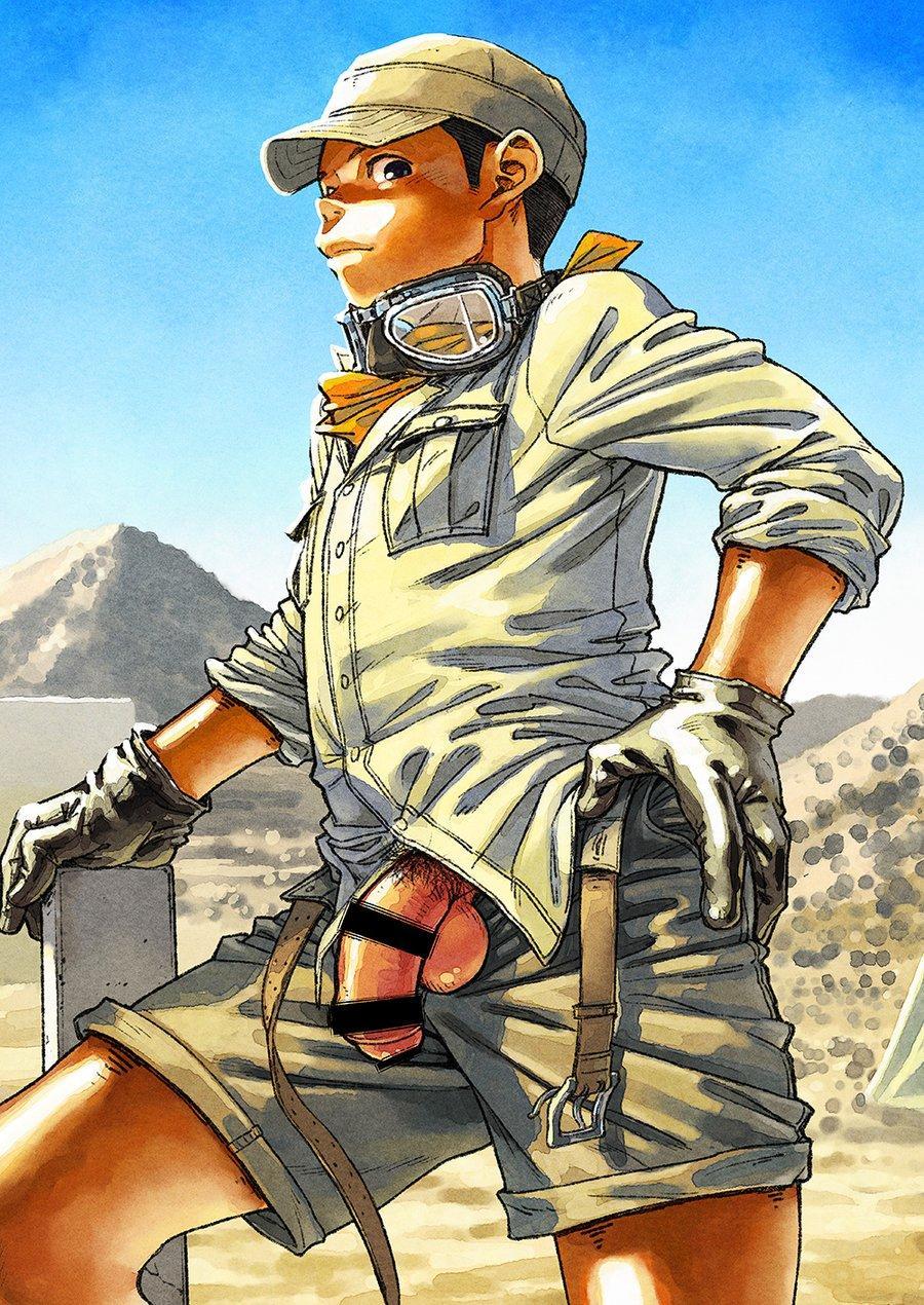 Manga Shounen Zoom Vol. 18 2