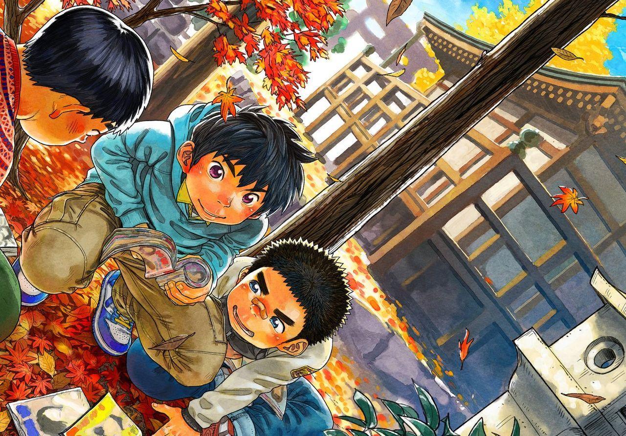 Manga Shounen Zoom Vol. 18 44
