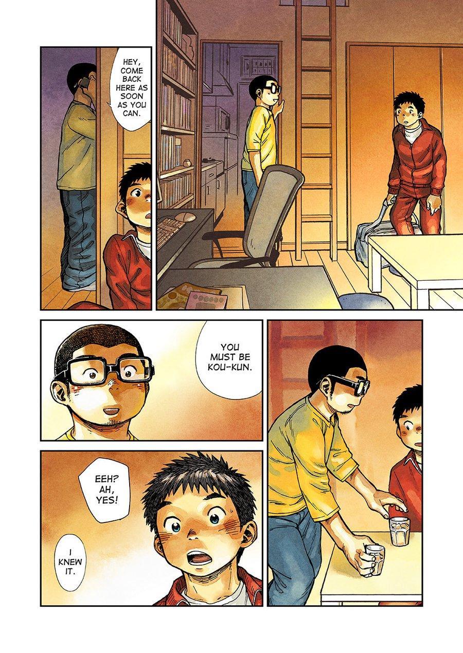 Manga Shounen Zoom Vol. 18 5
