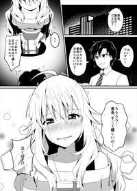 Ore wa Miki ni Nagasareyasui. 2