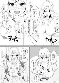 Ore wa Miki ni Nagasareyasui. 7