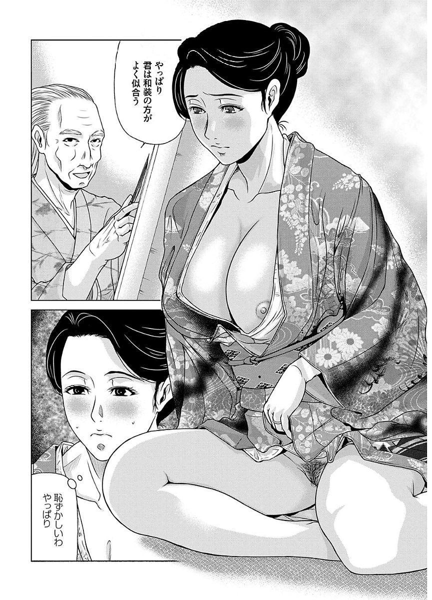 Ano Hi no Sensei 2 35
