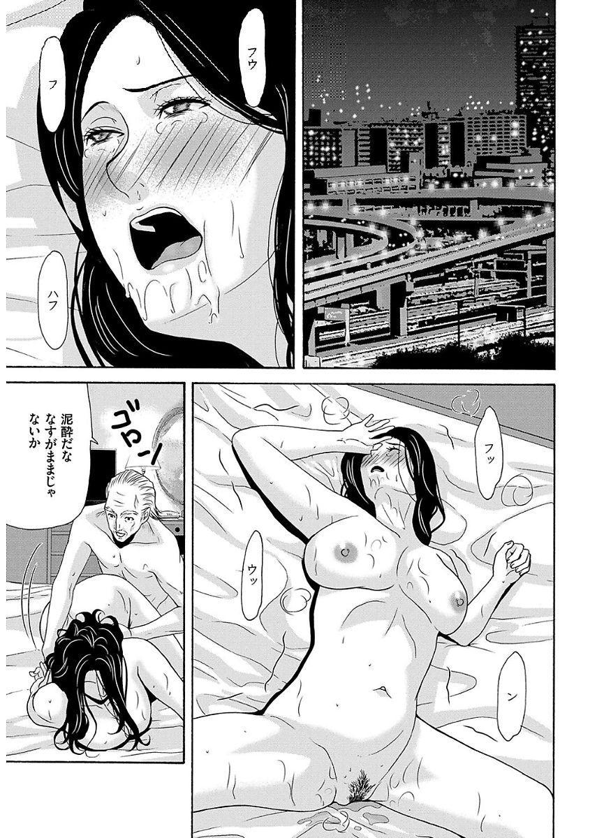 Ano Hi no Sensei 2 76