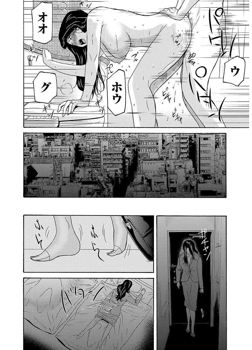 Ano Hi no Sensei 2 81